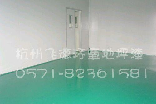 余姚环氧地坪/余杭环氧地板/下沙环氧地面漆/临平环保漆/杭州地板