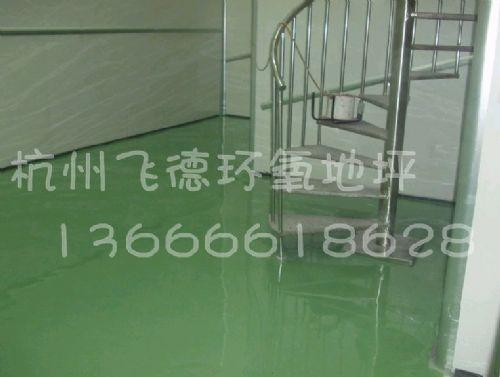 富阳工厂地板漆/余姚车间地面漆/南通电镀厂地板漆/扬州印染厂地板