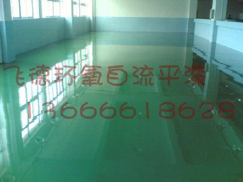 杭州环氧树脂地板/杭州环氧树脂地板工程/杭州环氧树脂地板公司