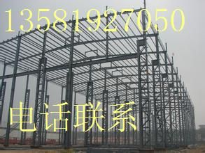 拆除回收钢结构地址北京回收钢结构公司报价