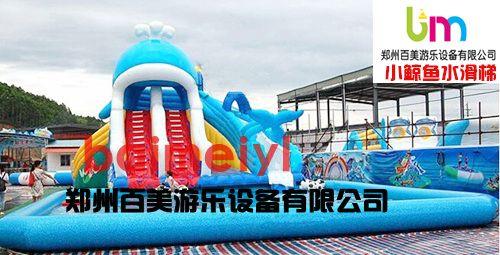 儿童水乐园新款定做水上玩具