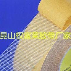 三元乙丙胶条EPDM门窗密封条专用玻璃纤维网格双面胶带高粘性抗U
