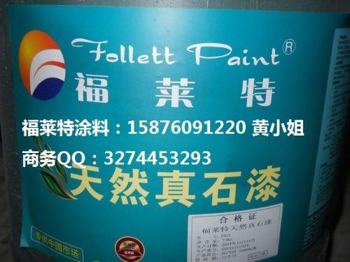 供应广东各大工程超耐候硅丙真石漆15876091220