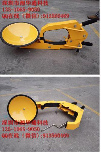 小车车轮锁款式与规格