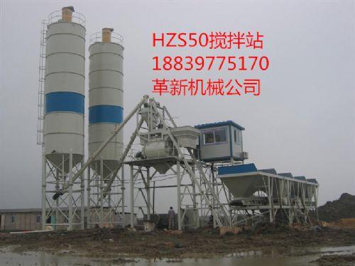 混凝土搅拌站三仓布料机 砖厂原料配料机 1600三仓配料机