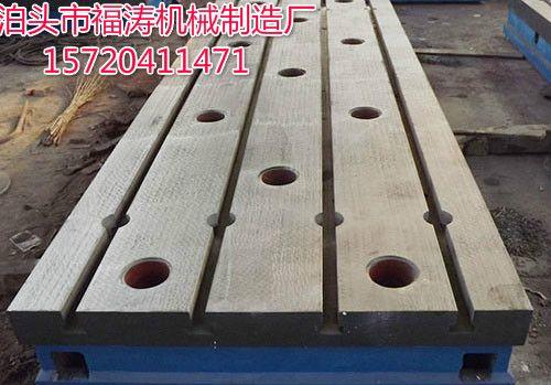吉林3级铸铁焊接平板价格怎么样 哪卖铸铁测量平板