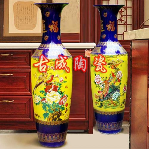 景德镇陶瓷花瓶批发 陶瓷大花瓶厂家