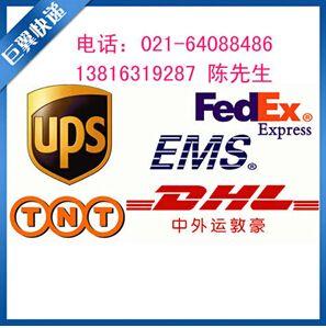厂家信赖上海直飞美国国际物流空运