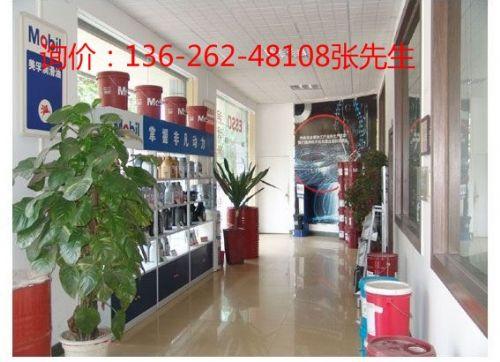 杭州上城,下城,江干区美孚液压油销售