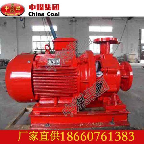 厂家直销供应XBD-GDL立式消防泵
