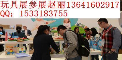 2016童车展,上海2016童车展览会