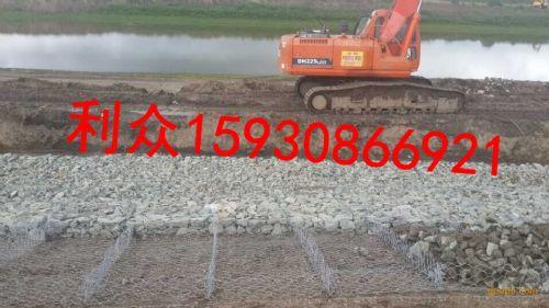 河道生态建设镀锌雷诺护垫 边坡加固防洪石笼网垫 高尔凡石笼护垫