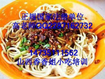 武汉热干面培训特色小吃技术培训