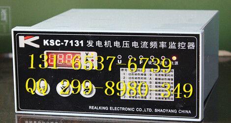 优品KSC-7131发电机电压电流频率监控器