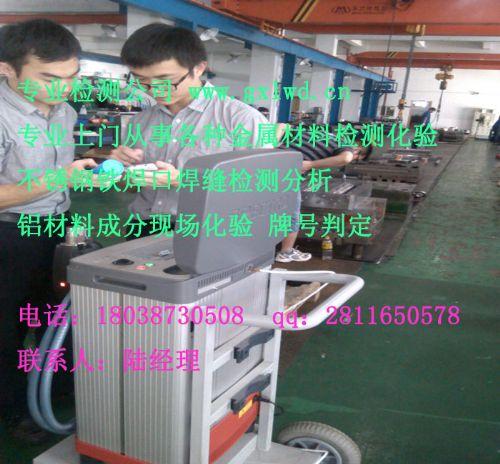 深圳蒸汽管道焊缝探伤专业检测