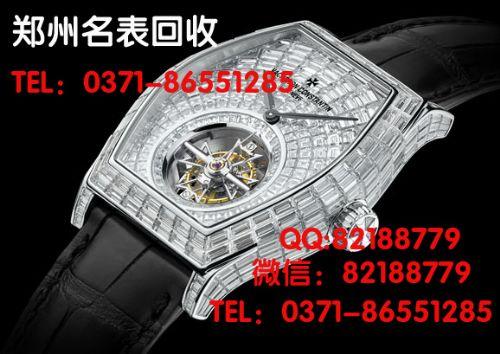 哪儿收购二手表 洛阳宝玑手表回收 江诗丹顿手表回收
