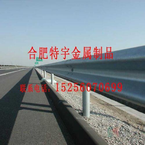 供应临泉双波护栏亳州高速防撞护栏波形梁钢护栏
