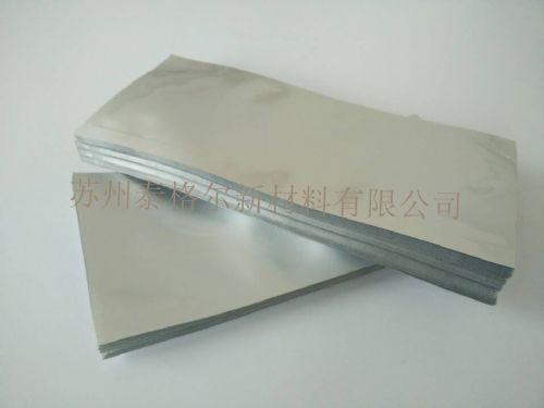 苏州铝箔真空袋,真空立体袋,铝箔吨袋定做