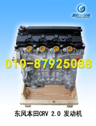 东风本田CRV 2.0发动机/本田发动机/东风发动机/全新发动机