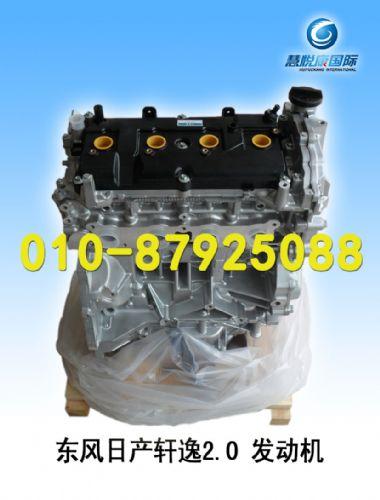 东风日产轩逸2.0 MR20发动机/日产发动机/轩逸发动机
