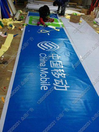 亚克力发光字 3M灯箱制作中国移动通信门头广告牌