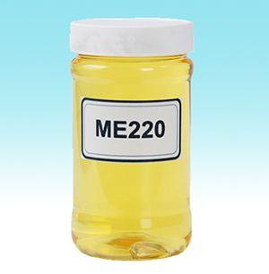 反渗透阻垢剂ME220