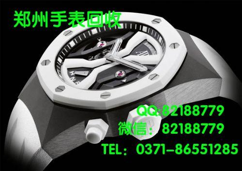 AP爱彼名表回收郑州爱彼手表回收爱彼手表怎么样