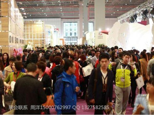 2016中国CHIC上海服博会