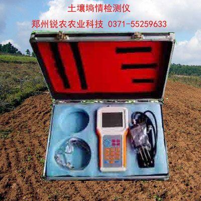 便携式土壤水分测定仪价格厂家直销