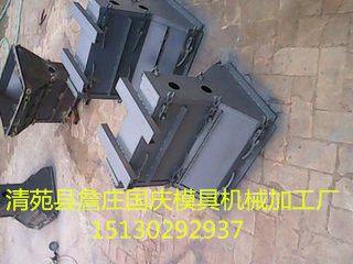 供应公路隔离墩钢模具厂家