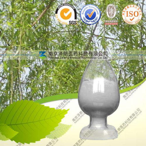 植提工厂供应≥98%、50%水杨苷 医药原料