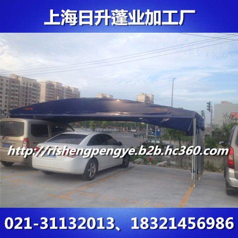 汽车棚,停车蓬,轮式推拉篷,活动篷,伸缩篷,车库雨篷,帐篷