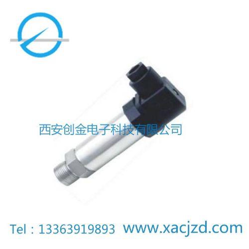 精小型压力变送器一体式传感器扩散硅压力变送器压力传感器液压