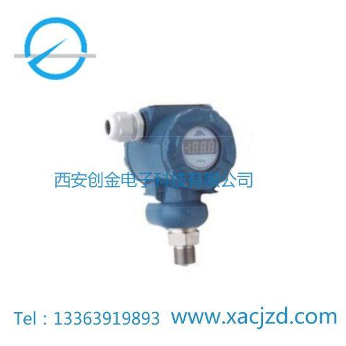 YCZB-G-C-Bd型扩散硅压力变送器防爆压力变送器