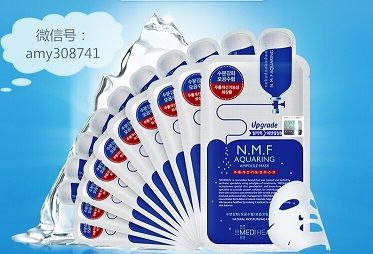 可莱丝NMF针剂水库面膜贴10片 保湿补水美白淡斑韩国正品