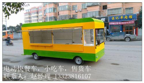 河南电动快餐车小吃车报价