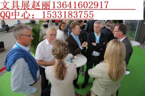 上海法兰克福文具展 10月份法兰克福文具展上海2016年