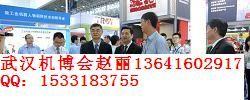 2016机博会展2016武汉机博会机电产品博览会|9月份