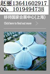 上海国际中心{3月份}零售业展 2016上海商业设施展