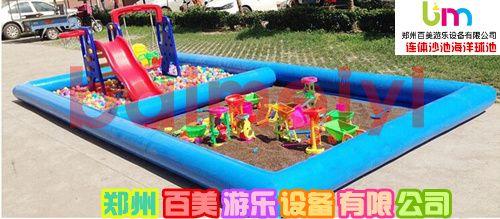 儿童沙滩池海洋球池组合套餐批发价出售