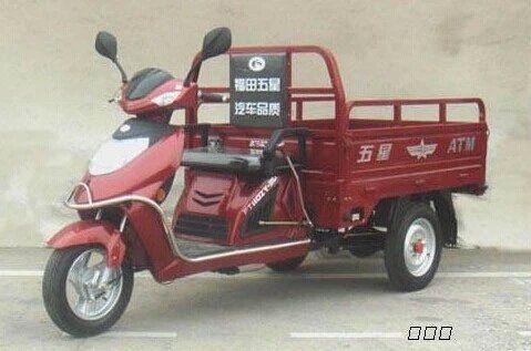 销售福田110三轮摩托车