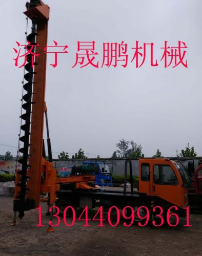 济宁晟鹏机械科技有限公司的形象照片