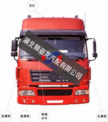 东风驾驶室总成 货车卡车驾驶室 D916W