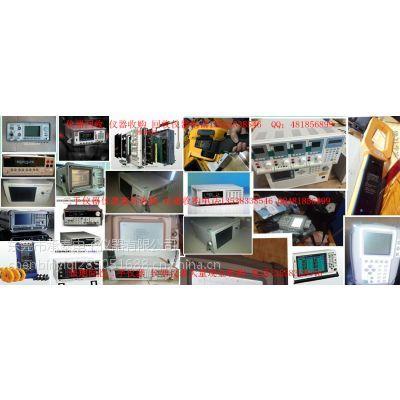 OSA-155 光谱仪 回收系统分析仪 收购仪器仪表