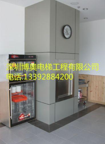 深圳传菜电梯