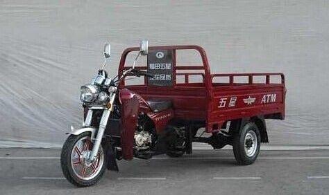 福田200ZH三轮摩托车