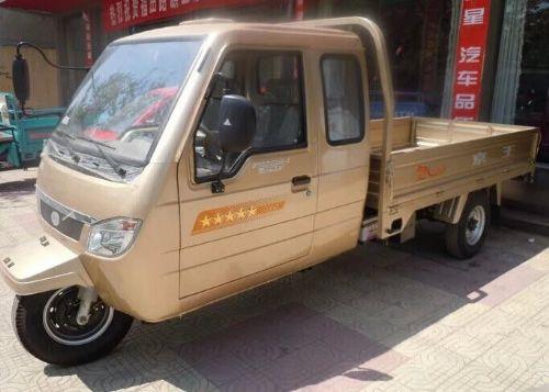 福田五星800ZH三轮摩托车