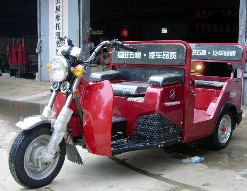 福田五星125三轮摩托车