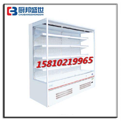 北京水果保鲜展示柜|超市水果保鲜设备|风幕柜定做厂家|水果超市配