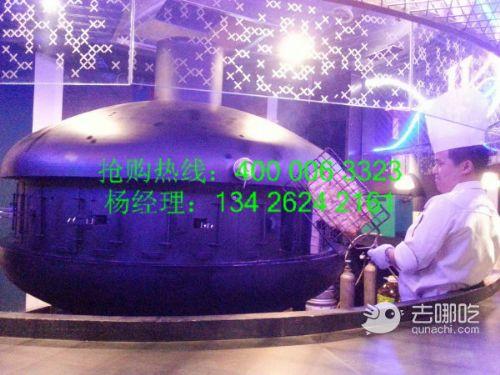 长葛烤鱼炉设备厂家-太空舱自动烤鱼炉